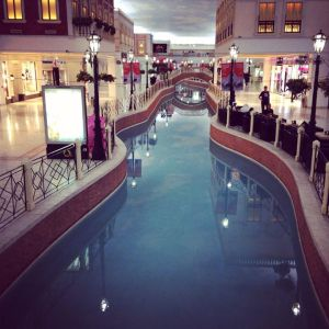 Villagio Mall - Doha